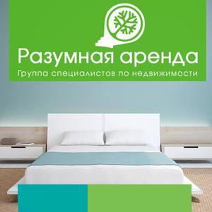 Аренда квартир и офисов Щелково