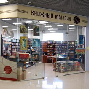 Книжные магазины Щелково