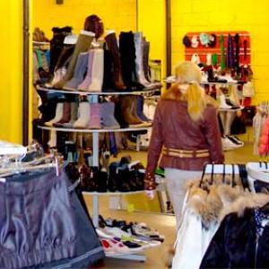 Магазины одежды и обуви Щелково