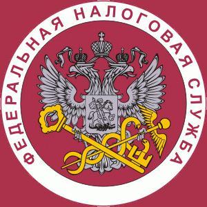 Налоговые инспекции, службы Щелково