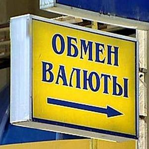 Обмен валют Щелково