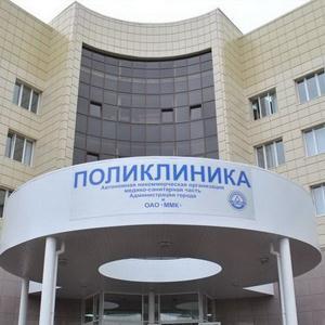 Поликлиники Щелково