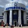 Автовокзалы в Щелково