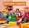 Детские сады в Щелково