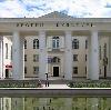 Дворцы и дома культуры в Щелково