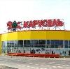 Гипермаркеты в Щелково