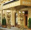Гостиницы в Щелково
