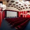 Кинотеатры в Щелково