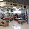 Книжные магазины в Щелково