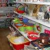 Магазины хозтоваров в Щелково
