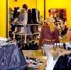 Магазины одежды и обуви в Щелково