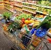 Магазины продуктов в Щелково