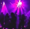 Ночные клубы в Щелково