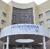 Поликлиники в Щелково