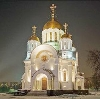 Религиозные учреждения в Щелково