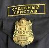 Судебные приставы в Щелково