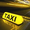 Такси в Щелково