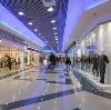 Торговые центры в Щелково