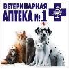Ветеринарные аптеки в Щелково