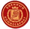 Военкоматы, комиссариаты в Щелково