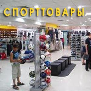 Спортивные магазины Щелково