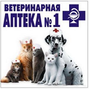 Ветеринарные аптеки Щелково